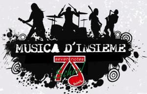 MDI 2016 rock gen